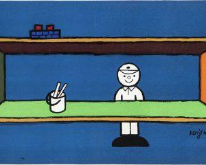 SAVIGNAC. DUCO Peint le cadre de votre vie, 1964