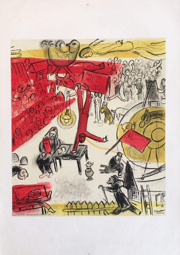Marc Chagall Revolution (1933-1950) Original Vintage Poster