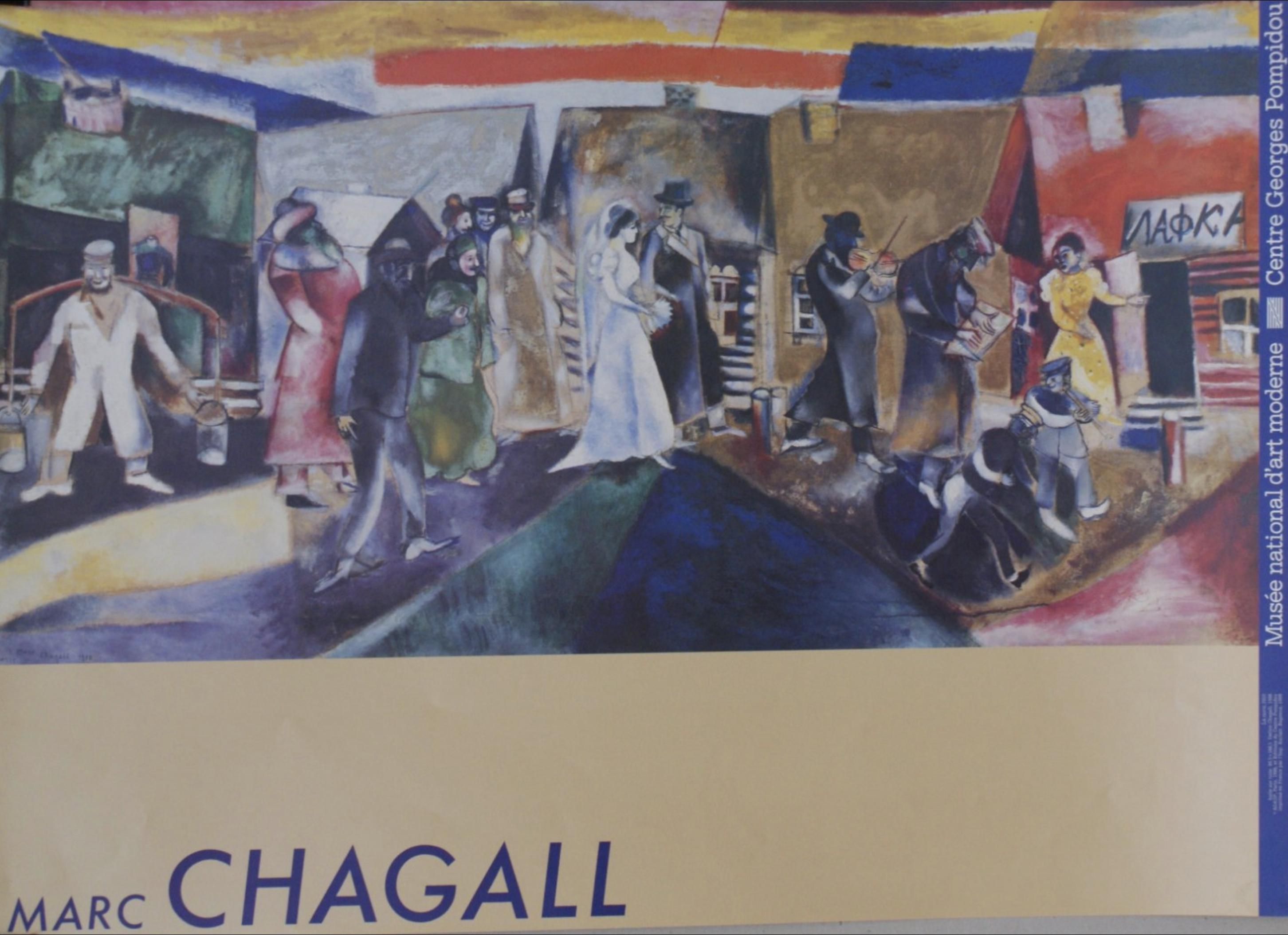 Marc Chagall National d'art Moderne