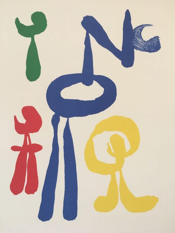Miro PARLER SEUL Original vintage poster